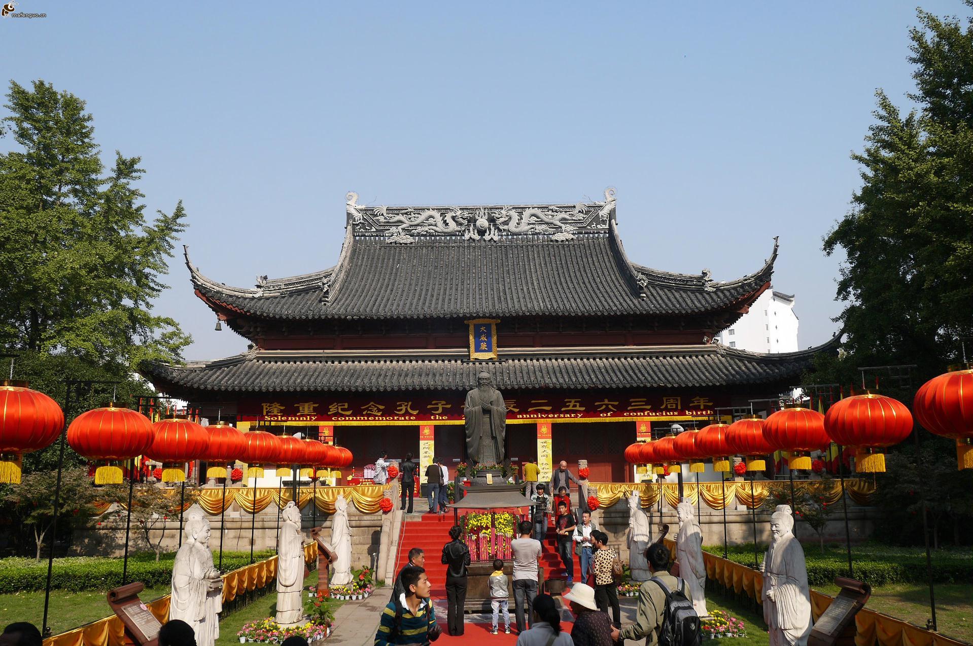 南京旅游_夫子庙