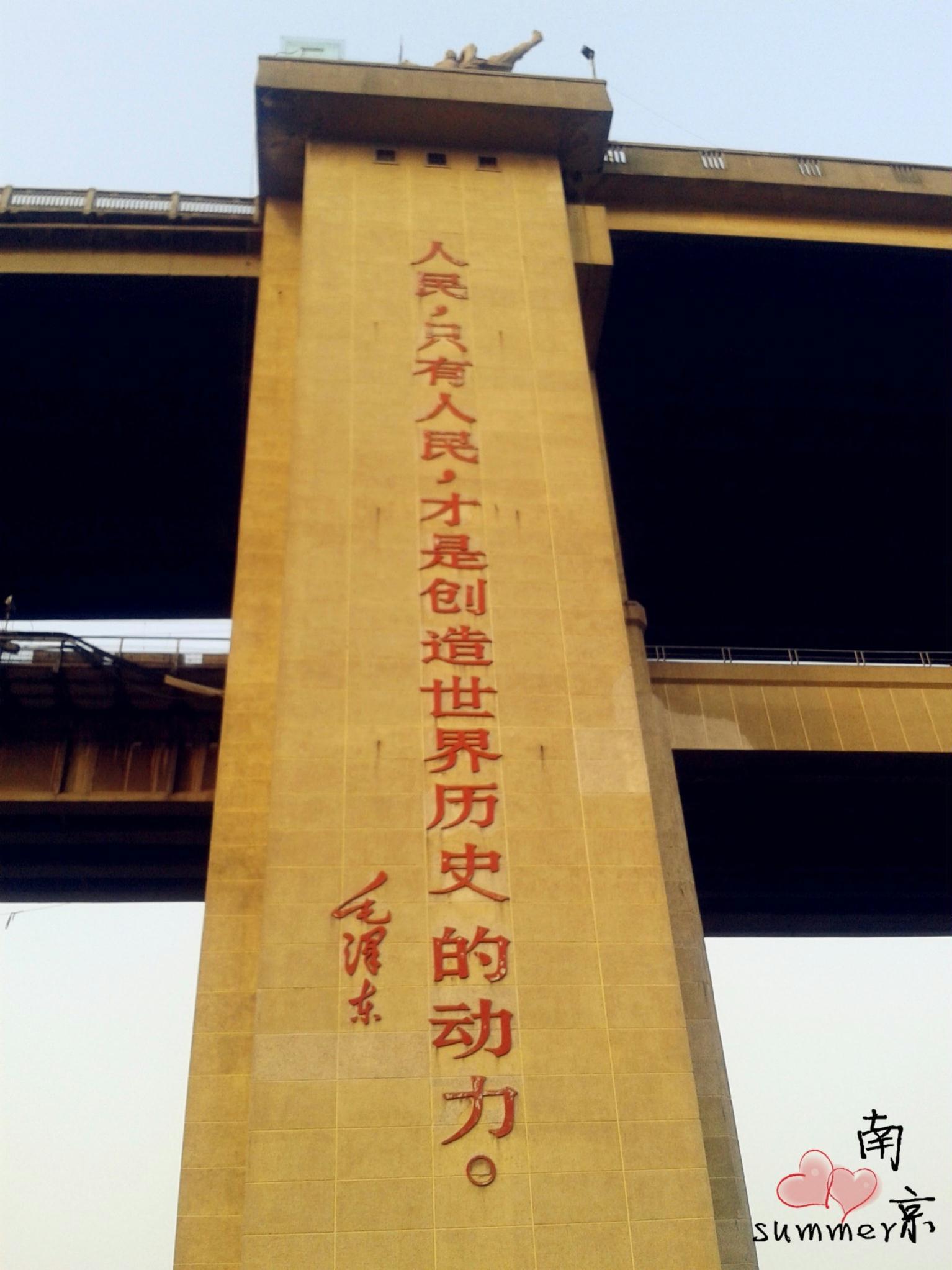 南京-黄山-宏村-西递-杭州5日自助游