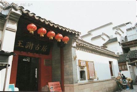 去南京旅游,一定要去这些地方