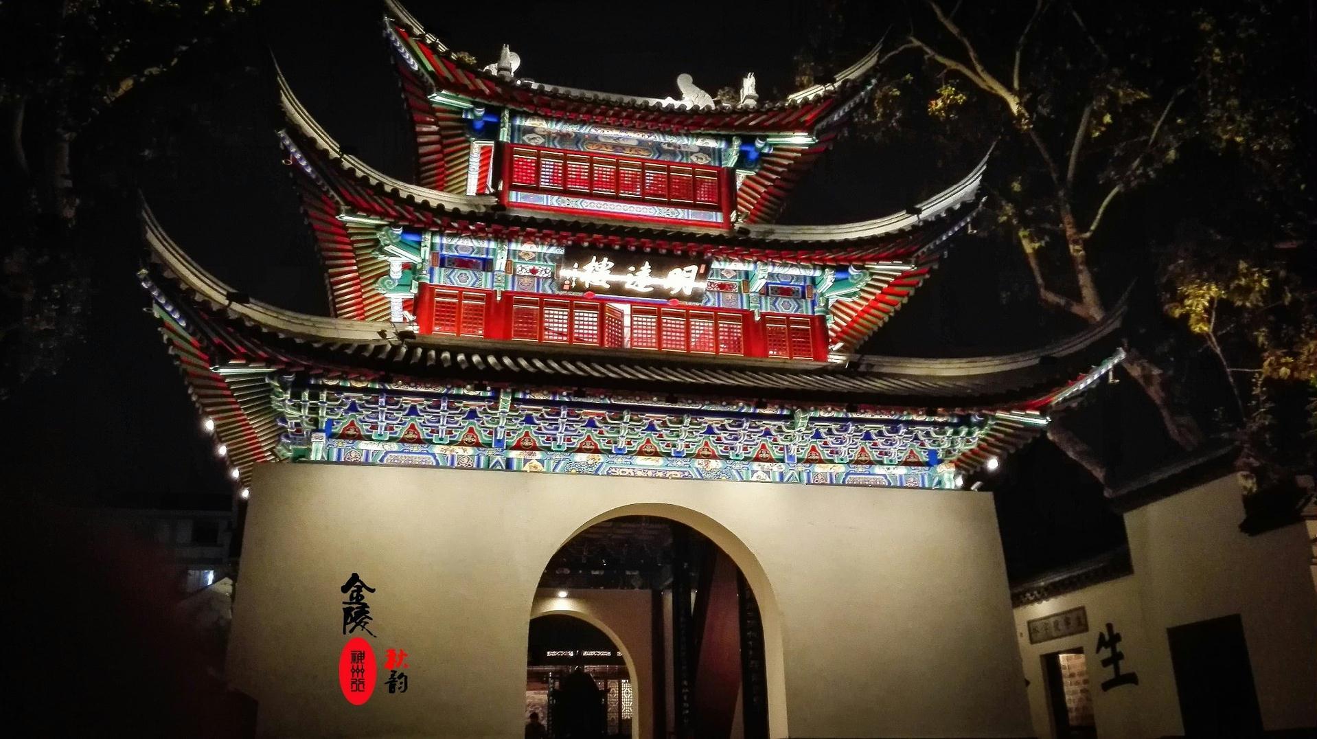 我的江苏南京之行(十六)——即将进入十一月的栖霞山之红叶谷