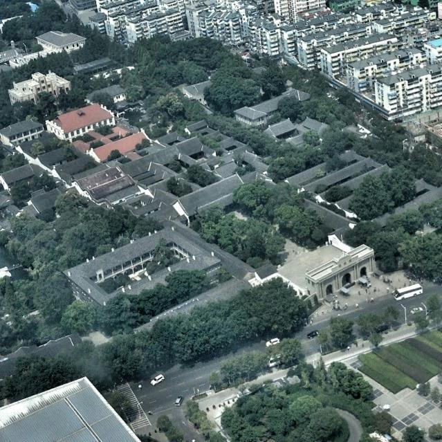 端午游南京动物园的感受