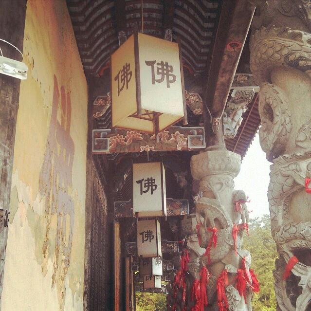 南京市高淳县游子山风景区