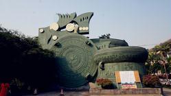 广西民族文物苑