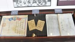江南第一学堂