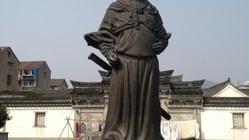 王阳明故居纪念馆