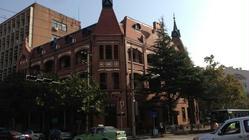 青岛德意志帝国邮局旧址