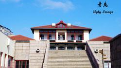 总督府童子学堂旧址