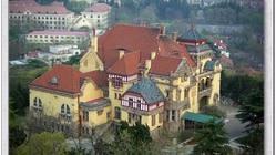 青岛德国总督楼旧址博物馆