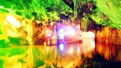 金龙洞地下河