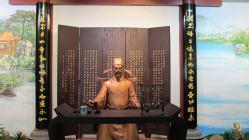 中国刘禹锡纪念馆