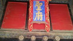 山东行系列之二 — 话说曲阜孔庙(4)
