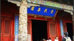 车拍2400年跨度坟冢10万座曲阜孔林