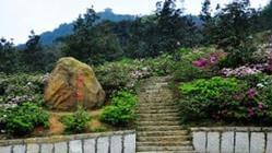 石门山森林公园