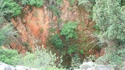 天坑自然保护区