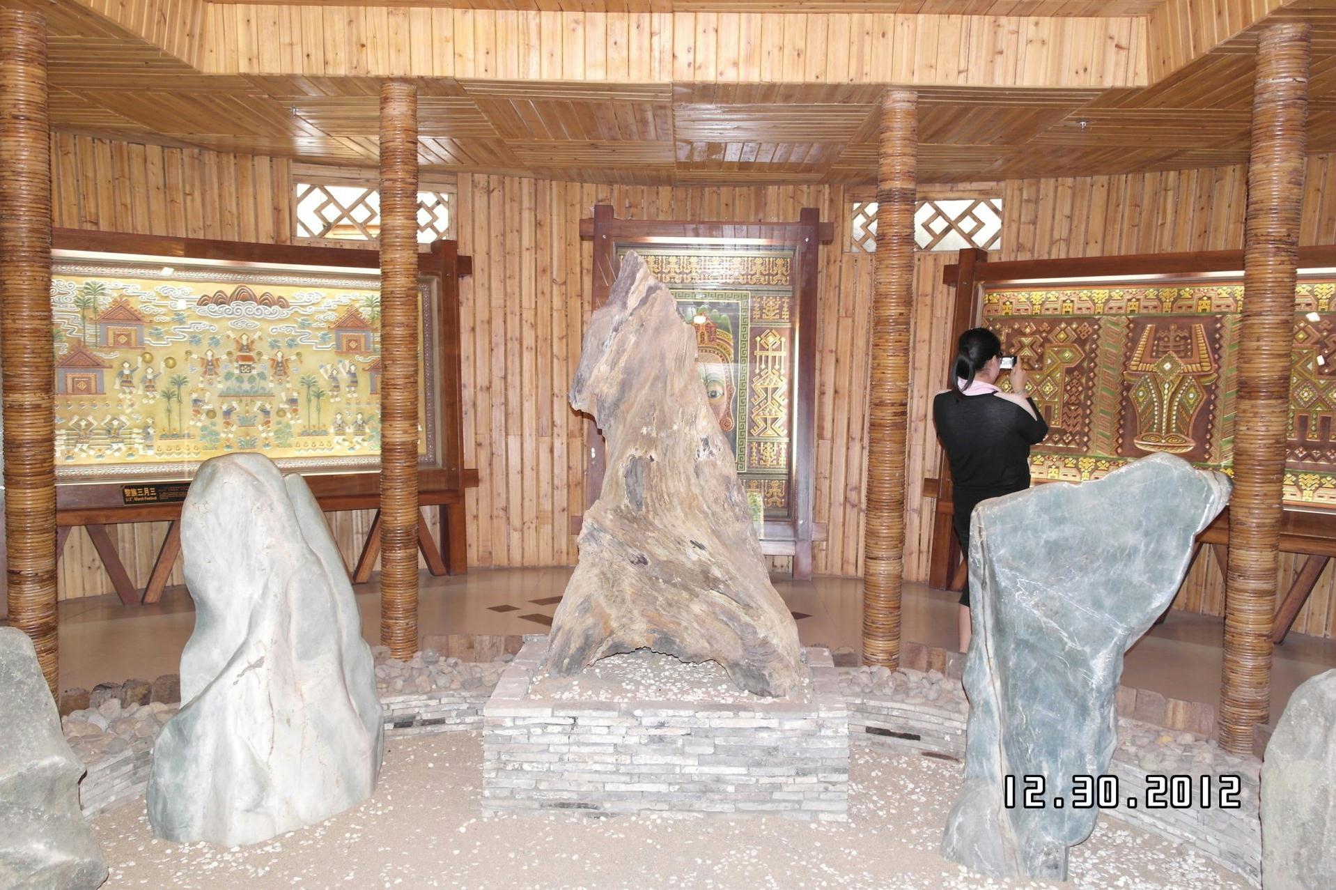 海南黎族传统文化陈列馆