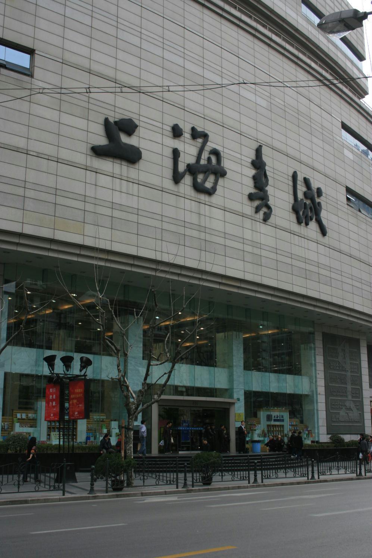 上海免费景点实用攻略