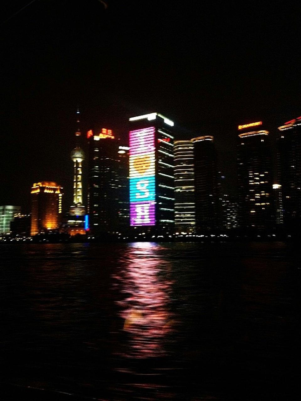 站在北极边上(4)正文~上海--沈阳B