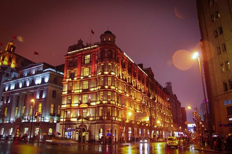 上海东方国际金融广场