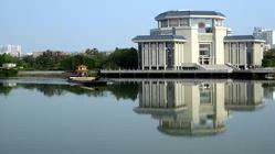 汕头市博物馆