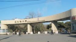 沈阳动物园