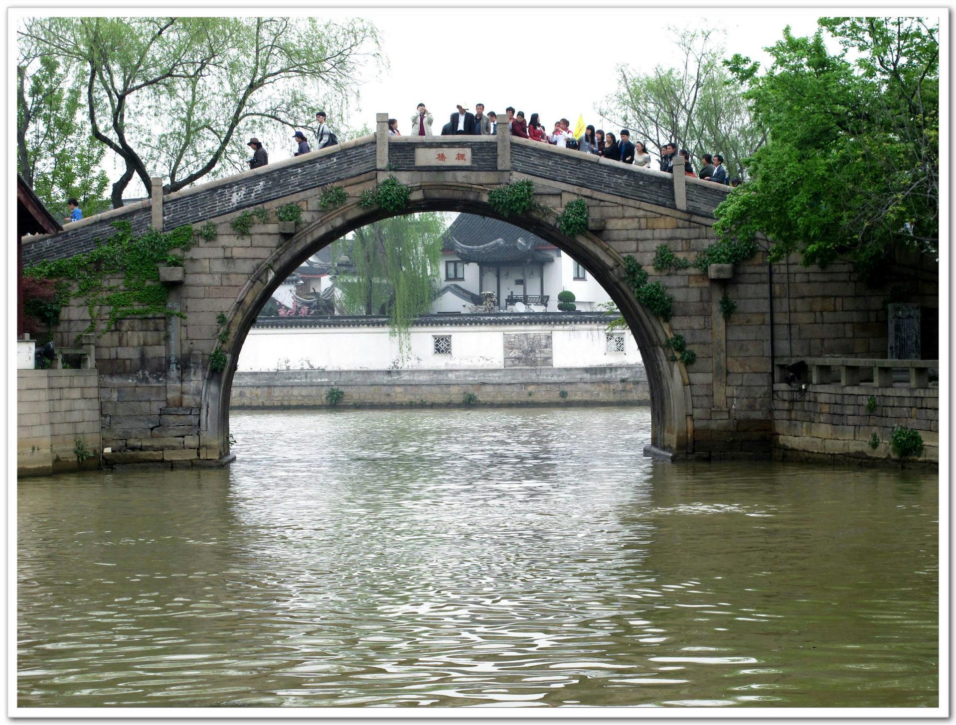 苏州枫桥景区