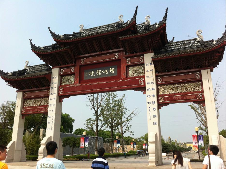 苏州重元寺