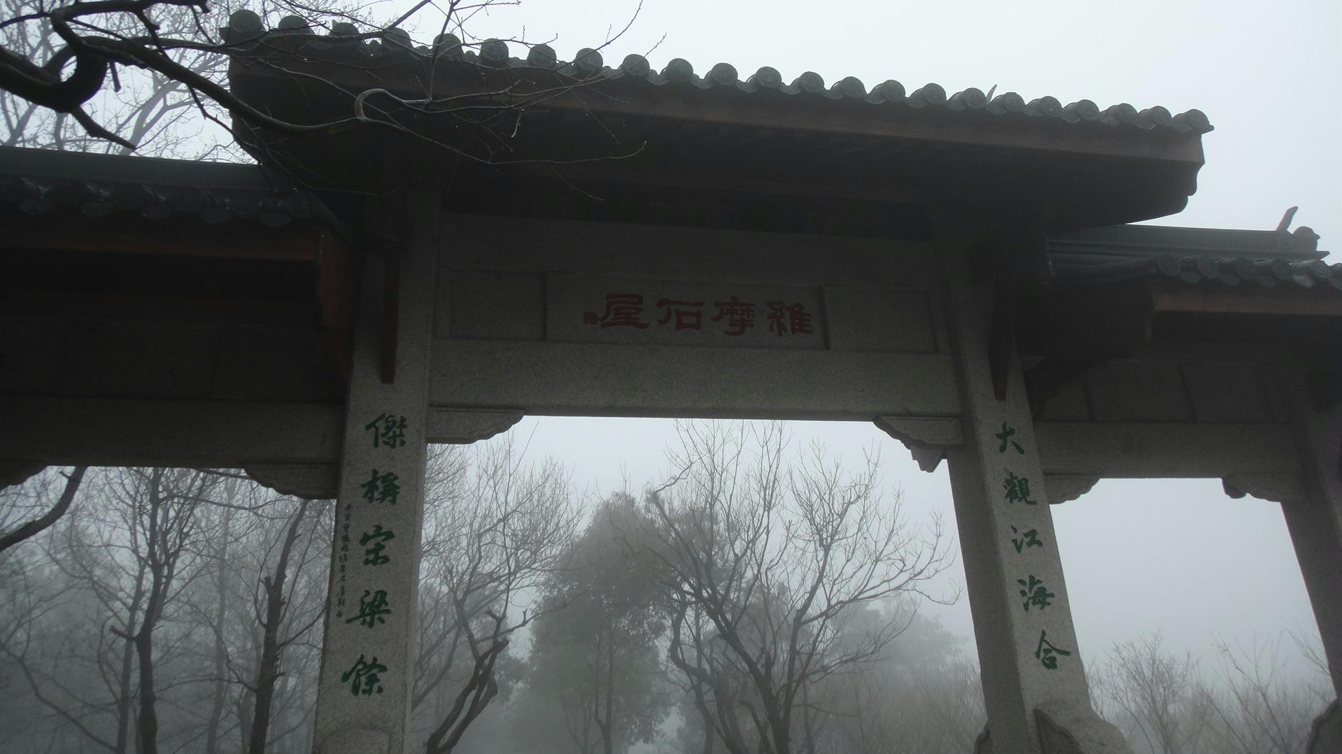 苏州至庐山自驾六日游
