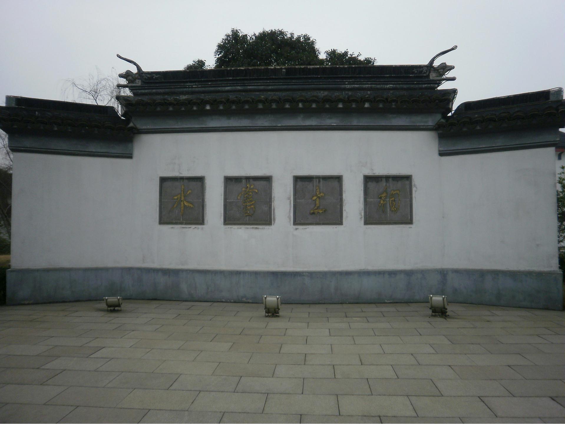 苏州-虎丘