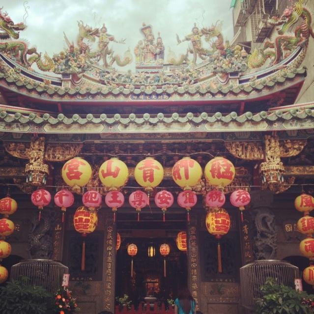 艋舺青山宫