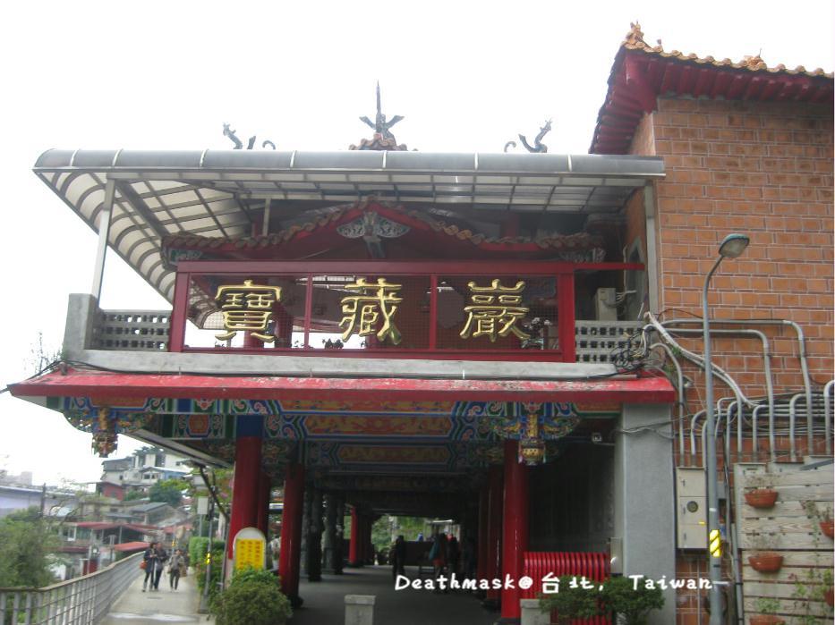 2013台北花灯节(上)