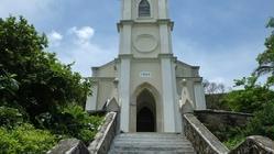方济阁墓园