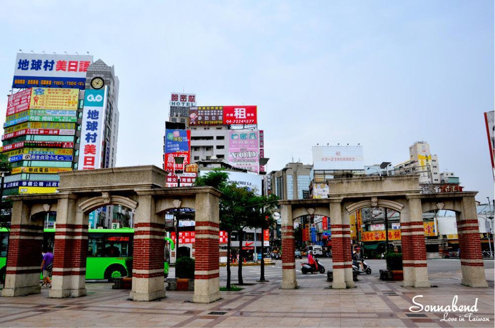 印象台湾——台中自然科学博物馆