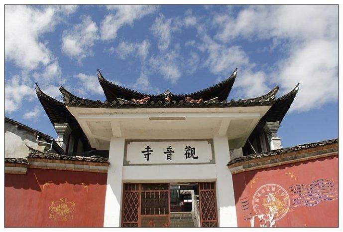 大庄观音寺