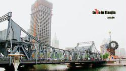 海河解放桥