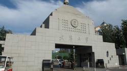 天津大学(TianjinUniversity)
