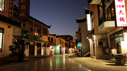 长虹风情街