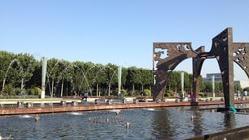 武清区文化公园