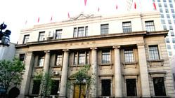 原中央银行天津银行分行大楼