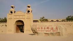 吐鲁番维吾尔古村——大西北行12