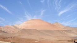 大漠土艺馆