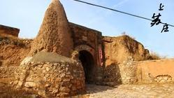 上苏庄村古堡
