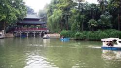 汉口中山公园