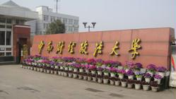周末周边两日游,乘坐高铁去武汉