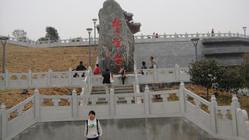武汉 ? 武昌 ? 湖北省博物馆(三)(2012.05.19