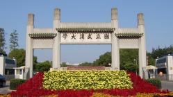 武汉大学(WuhanUniversity)