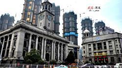 源于奢华,臻于至善——武汉恒大酒店体验之旅