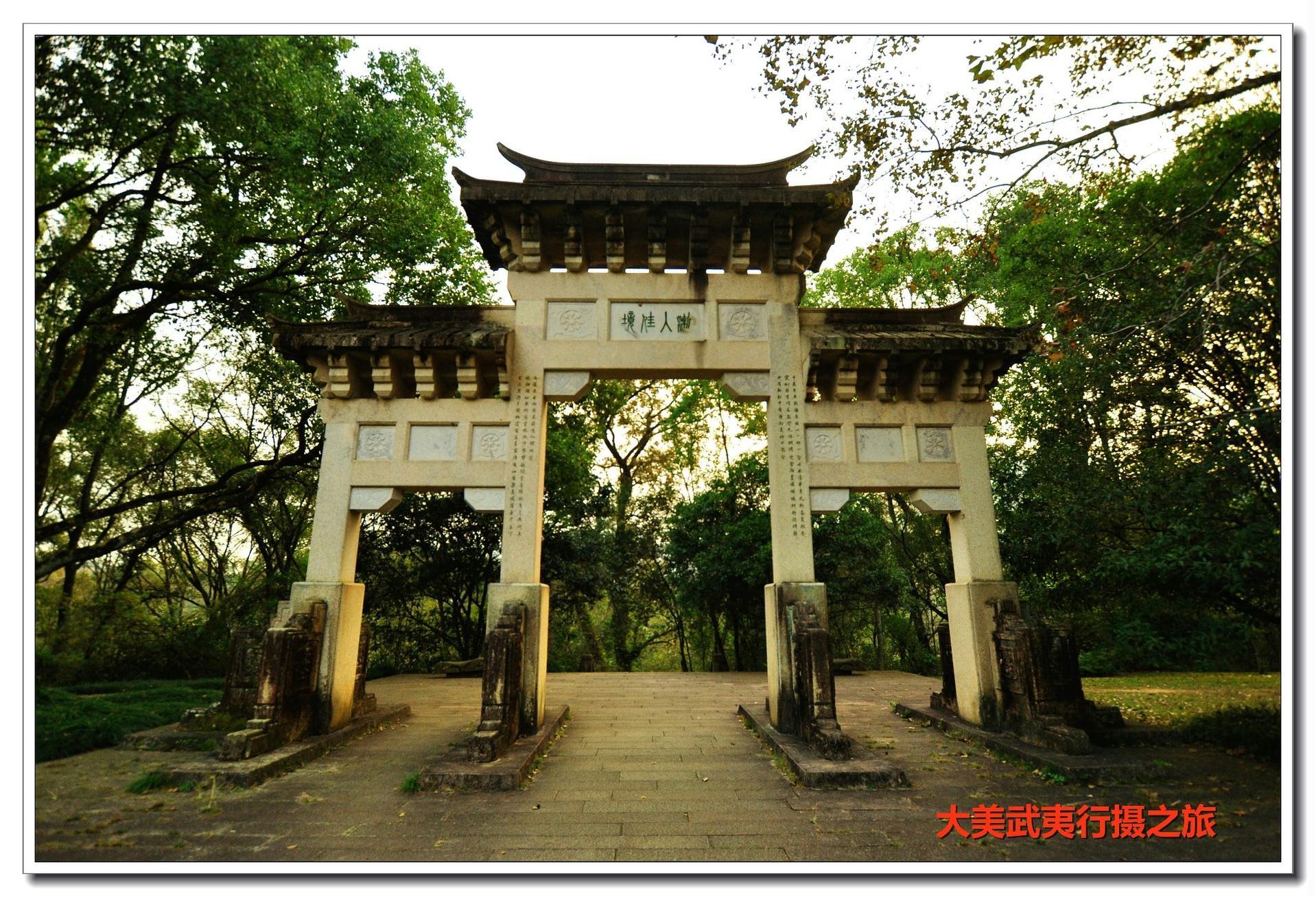 柳永纪念馆