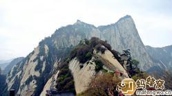 华山(MountHua)