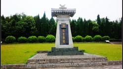 秦始皇陵(MausoleumoftheFirstQinEmperor)