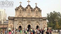 天主教西安南堂